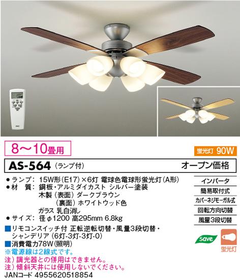 AS-564
