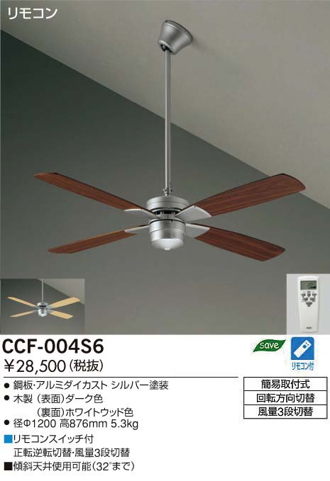 CCF-004S6