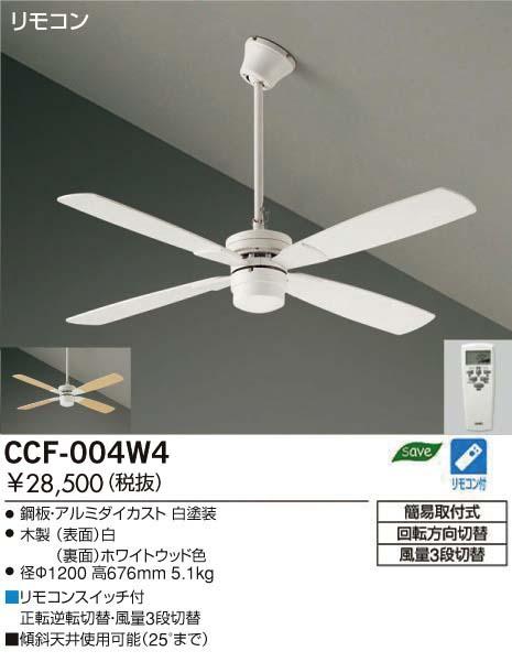 CCF-004W4