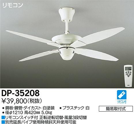 DP-35208