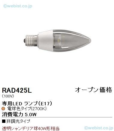 RAD-425L