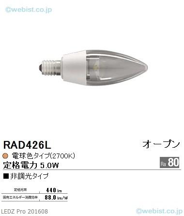 RAD-426L