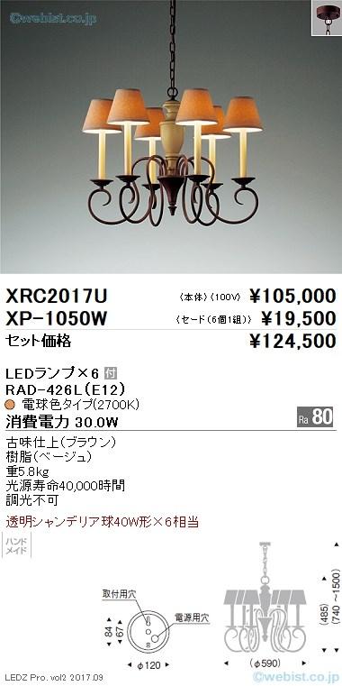 XP-1050W
