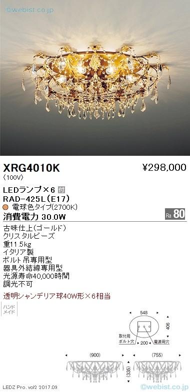 XRG4010K