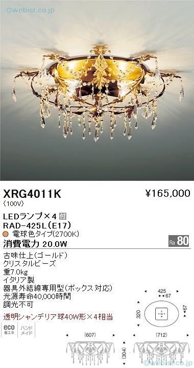 XRG4011K
