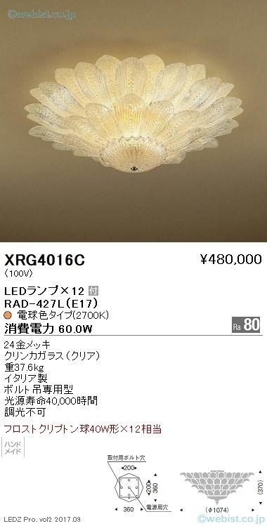 XRG4016C