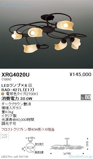 XRG4020U