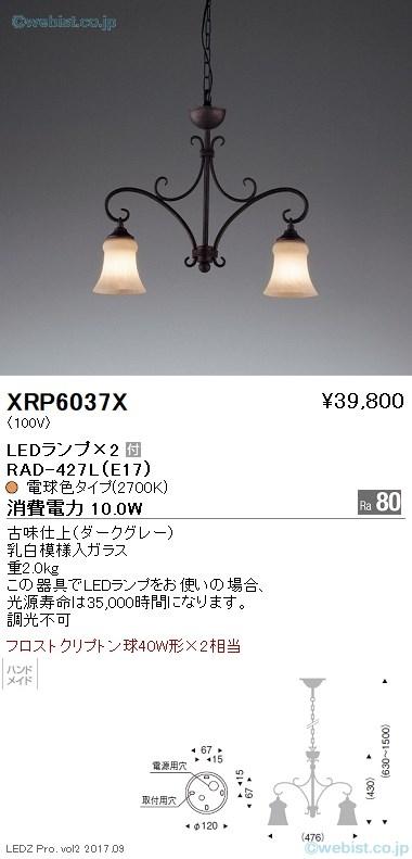 XRP6037X
