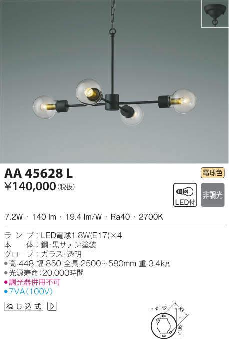 AA45628L