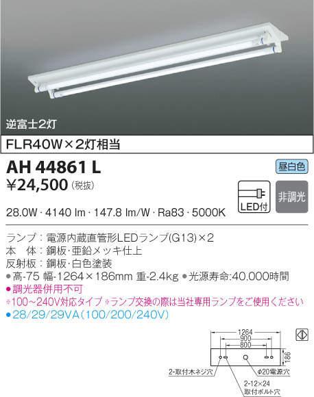 AH44861L
