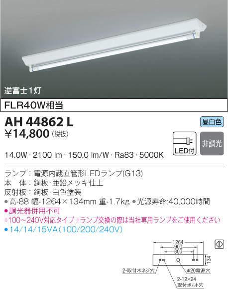 AH44862L