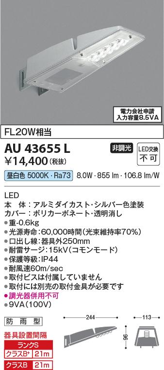 AU43655L