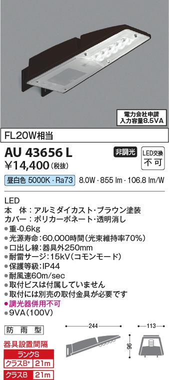 AU43656L