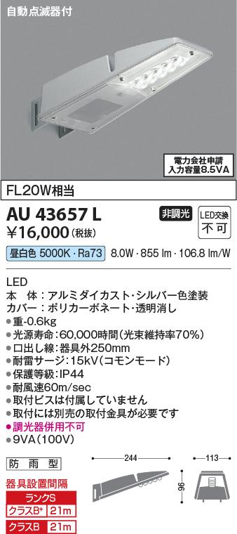 AU43657L