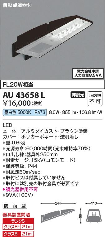 AU43658L