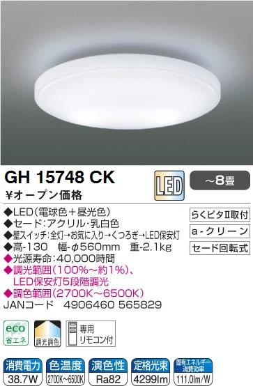 GH15748CK