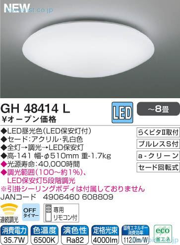 GH48414L