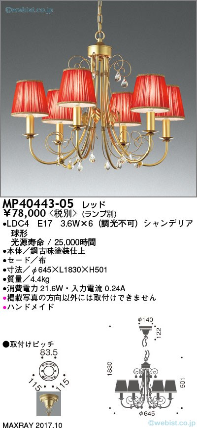 MP40443-05