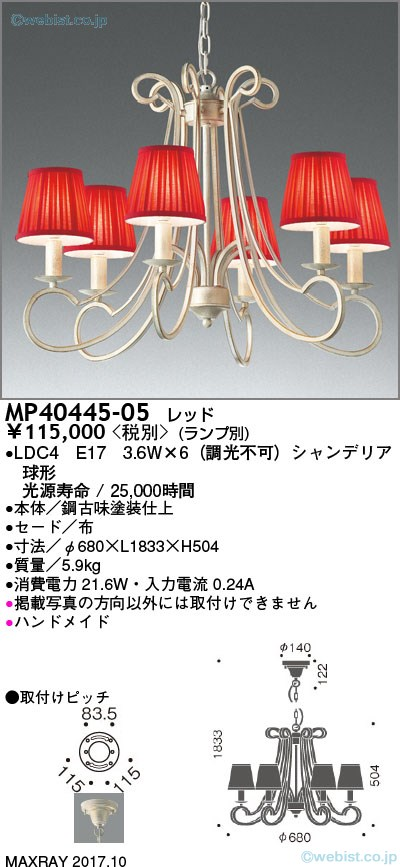 MP40445-05
