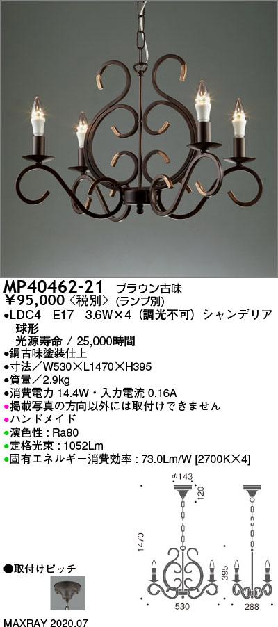 MP40462-21