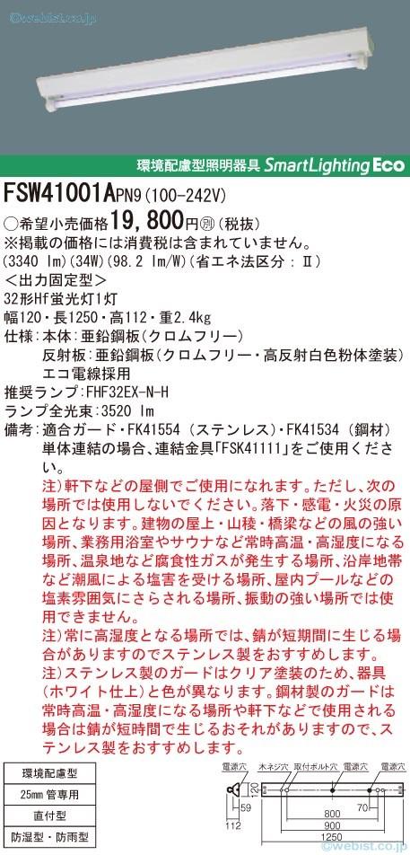 FSW41001APN9