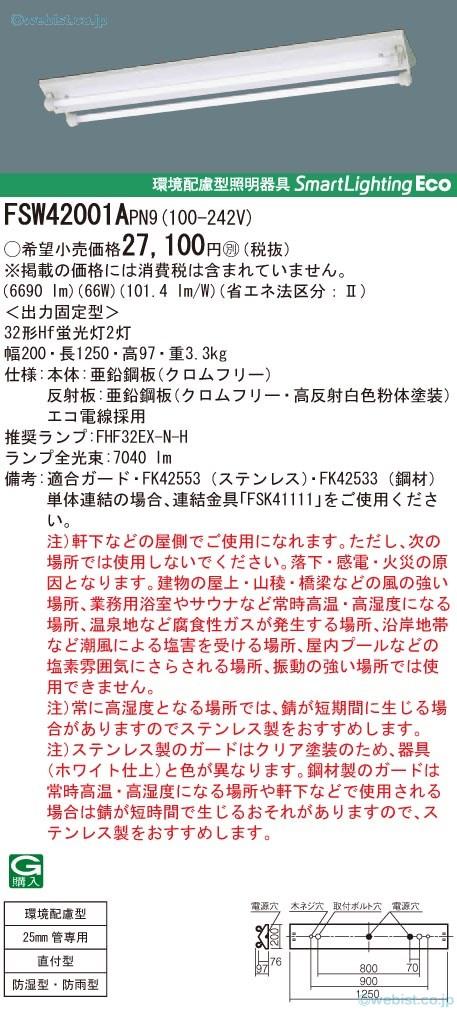 FSW42001APN9