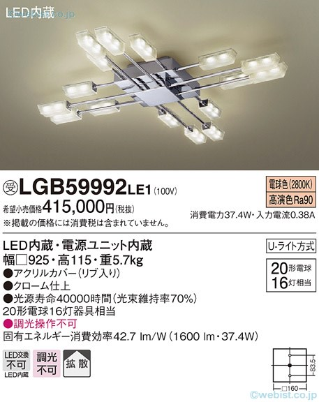 LGB59992LE1