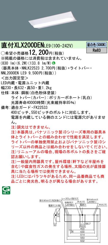 XLX200DENLE9