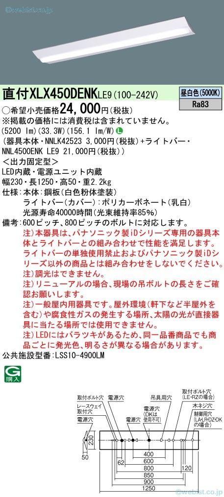 XLX450DENKLE9
