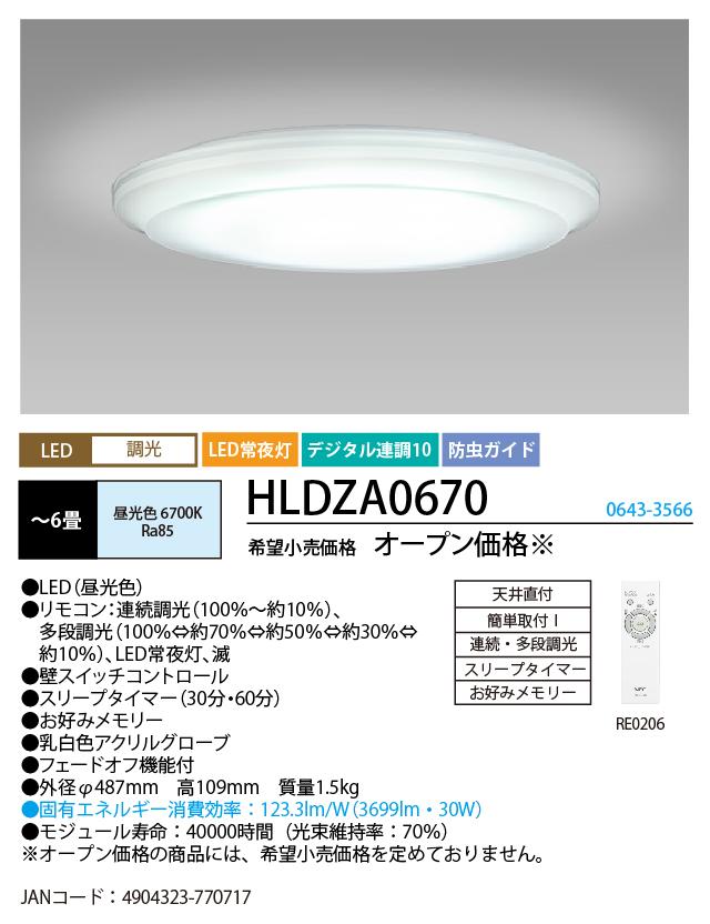 HLDZA0670