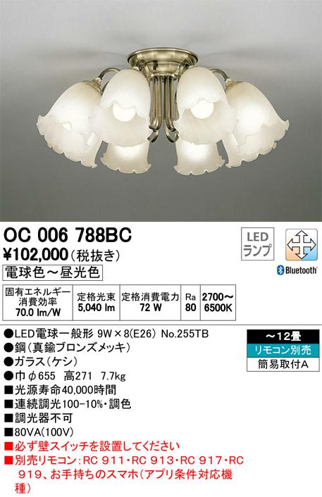 OC006788BC
