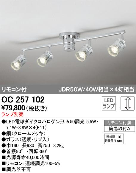 OC257102