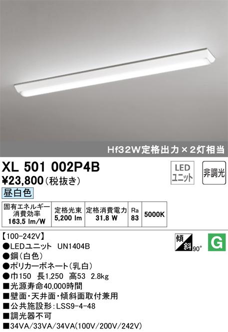 XL501002P4B
