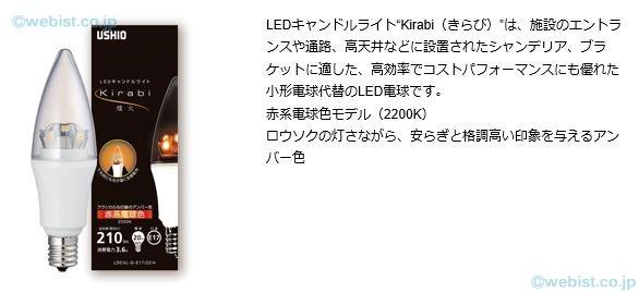 LDC4L-G-E17/22/4