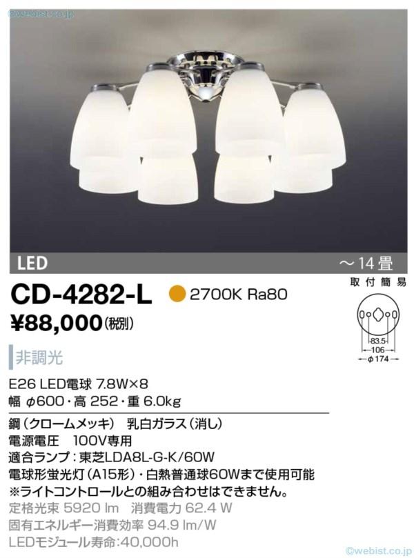 CD-4282-L