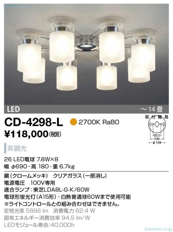 CD-4298-L