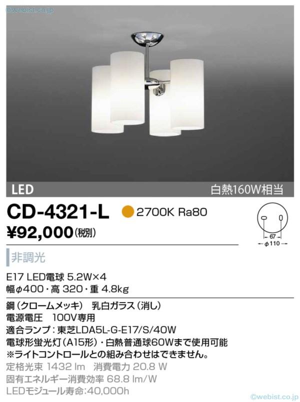 CD-4321-L