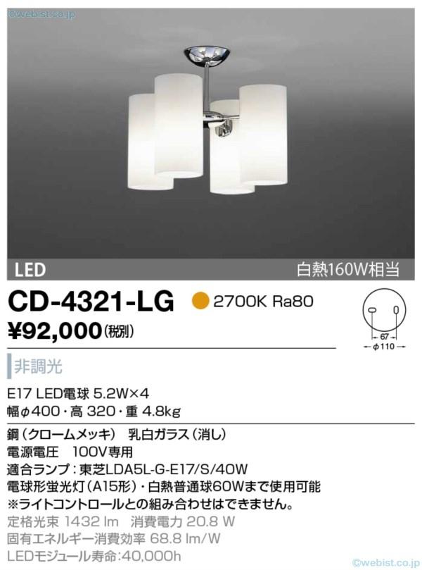 CD-4321-LG
