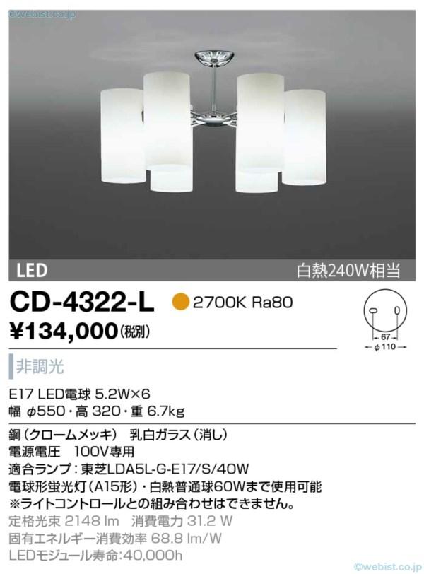 CD-4322-L