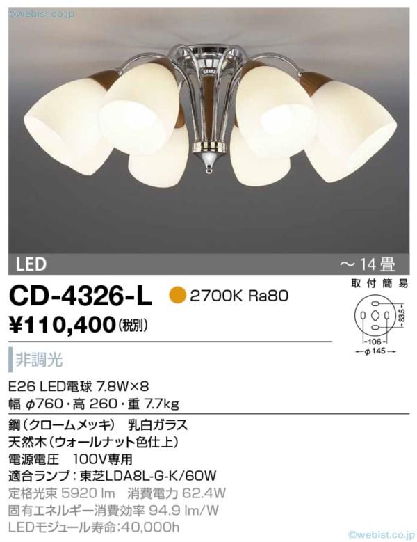 CD-4326-L